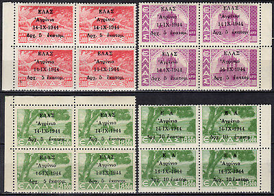"""GREECE NATIONAL RESISTANCE 1944 """"AGRINIO"""" SET in B4 MNH SIGNED UPON REQUEST"""