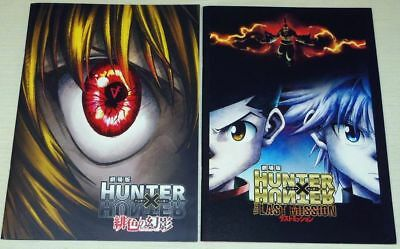 Hunter x Hunter Movie Phantom Rouge Last Mission Program Art Book w/Flyer