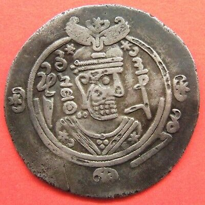 ISLAMIC, Arab-Sasanian; Umar  Abbasid governor of Tabaristan; AR Hemidrachm.