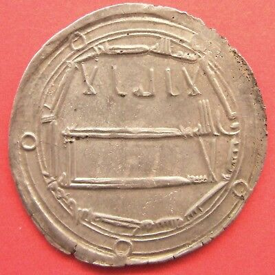 ISLAMIC, Abbasid; AR Dirham; al-Muhammadiya mint; Dated AH 166