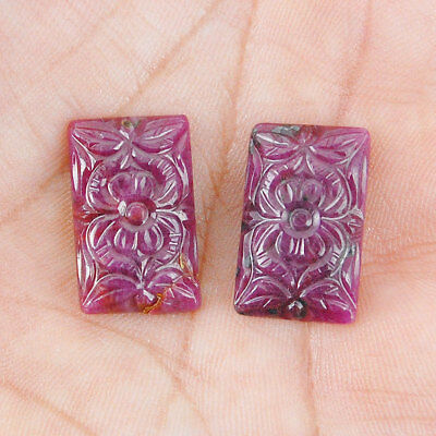 24.65 Cts/2 Pcs Certified Natural Unheated Ruby Pair for Earrings Moghul Carving