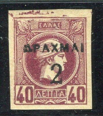 GREECE;  1900-01 Imperf Hermes Head Mint surcharged 2d/40l. , Minor Print Flaw