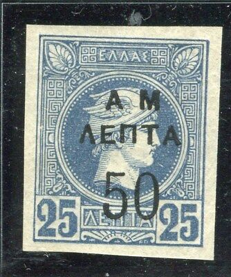 GREECE;  1900-01 Imperf Hermes Head Mint AM surcharged 50/25l. , Shade