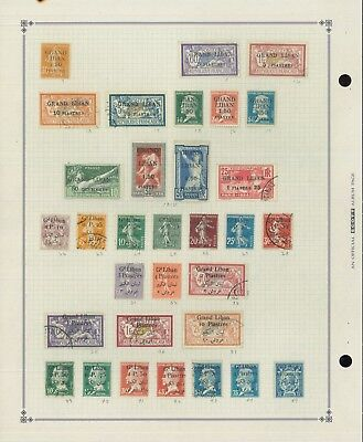 1924-1949 Lebanon Mint & Used Postage Stamp Collection Album Pages Value $1,594