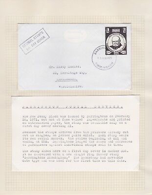 Gb Stamps 1971 Strike Mail Barrington Churchill 004 Very Rare From Hh Collection