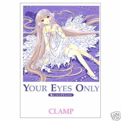 Chobits Art Book Your Eyes Only