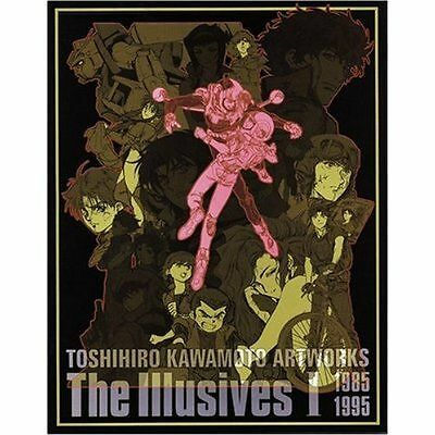 Toshihiro Kawamoto Art works The Illusives I book
