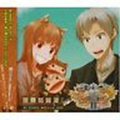 Spice and Wolf Music SOUNDTRACK CD Japanese