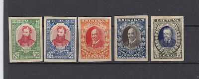 A very nice old unused Lithuania 1933 group of issues