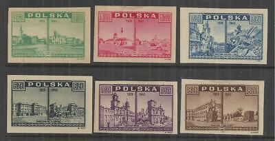 (W122) POLAND – 1946 IMPERF Warsaw Mint