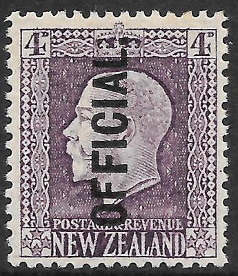 NEW ZEALAND 1925 4d bright violet OFFICIAL, mint hinged. SG O101.