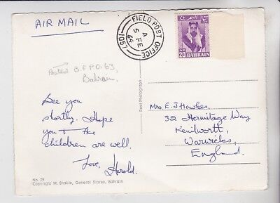 Bahrain Stamps 1964 Field Post Office Postcard To Warwicks From Collection