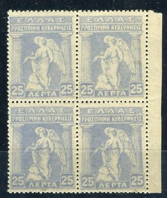 GREECE;  1911 early Iris issue fine MINT MNH 25D. BLOCK of 4, Pale Blue Shade