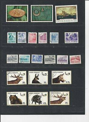 ROMANIA - COLLECTION OF USED STAMPS (3 PHOTOS) - #ROM5abc
