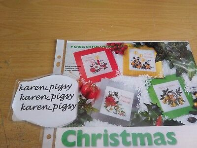 Cross Stitch Chart 4 Traditional Christmas Card Charts Only