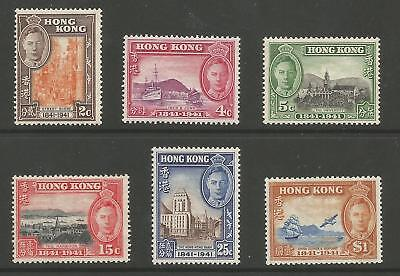 Hong Kong Sg163-8 The 1941 Gvi Cent Of British Occupation Set Fine Mint Cat £90