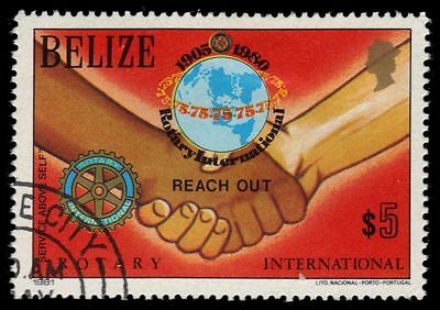 """BELIZE 544 (SG612) - Rotary """"Reach Out"""" (pa15783) $13.50"""