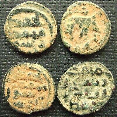 ISLAMIC, Umayyad, Lot of 4 AE Fulus.