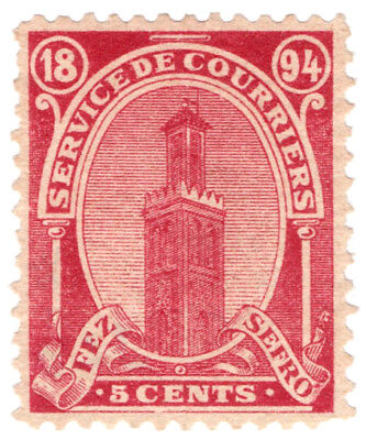 (I.B) French Morocco Local Post : Fez-Sefro 5c