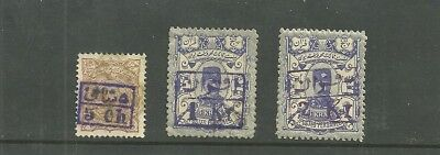 Persia 1894 Naser Ed Din Shah Surcharged New Values Sc101-103 Complete Set Mint