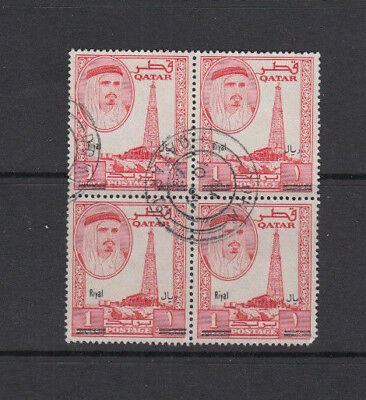 A very nice old Qatar 1R Surcharged 1966 High Cat Value Block