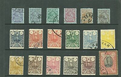 Persia 1907 Mohamad Ali Shah Sc 428-445 Compleye Set Used Lh/vf - Hcv