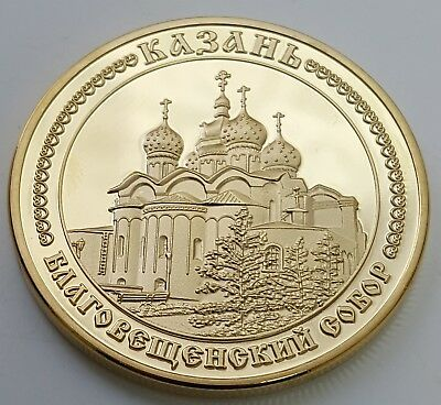 Russia Gold Coin CCCP USSR Emblem Eagle Kremlin World Famous Landmark Poccha UK