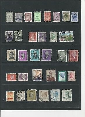 TURKEY- COLLECTION OF USED STAMPS (2 PHOTOS) - #TUR1ab