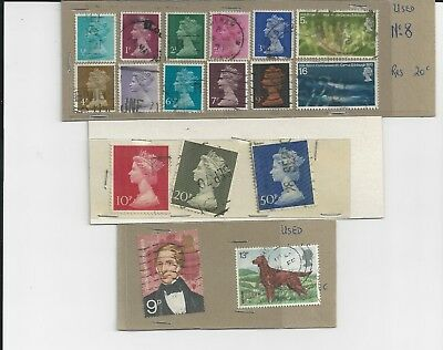 Great Britain - Collection Of Used Stamps (1 Photos) - #gb14