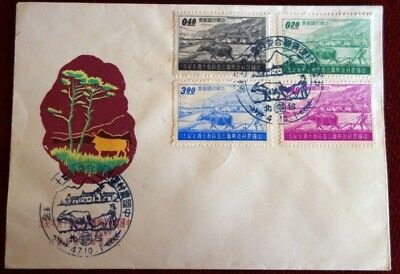 1947 Cover China With Special Franking 1947