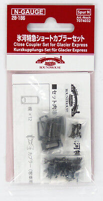 Kato 28-186 Alps Glacier Express Close (Short) Coupler Set (N scale) ASSY