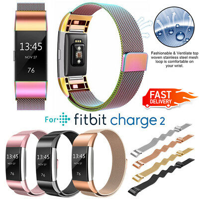 Magnetic Milanese Stainless Steel Metal Watch Band Strap For Fitbit Charge 2 UK