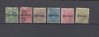 A very nice old BSAC Rhodesia 1909-12 overprinted group