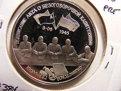 Russia 3 Roubles, 1995, German Surrender, WWII, Proof, Y#384