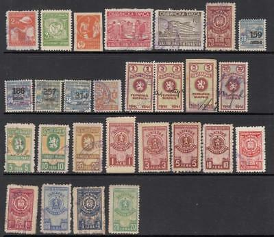 Bulgaria Revenues collection 1940-1970 27 diff stamps