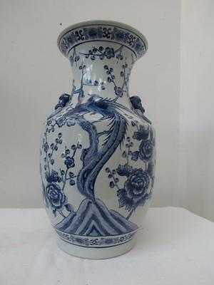 Antique Chinese Quing Dynasty Qianlong Blue & White Porcelain Vase, 1735-95