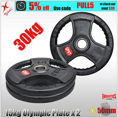 15kg x 2 Rubber Coated Olympic Weight Plate - Triple Handle Ez Grip - Total 30kg