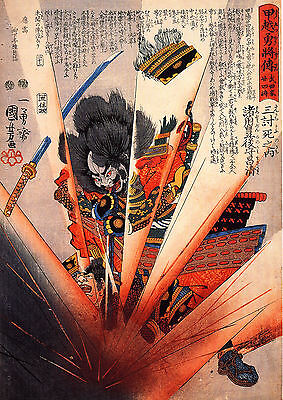 Repro Japanese Print 'The Suicide of Morozumi Masakiyo'