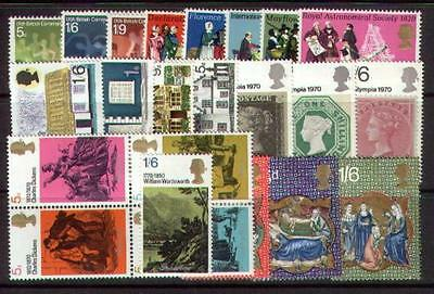 1970 Complete Commemorative Year Set ( 6 Sets )  Unmounted Mint