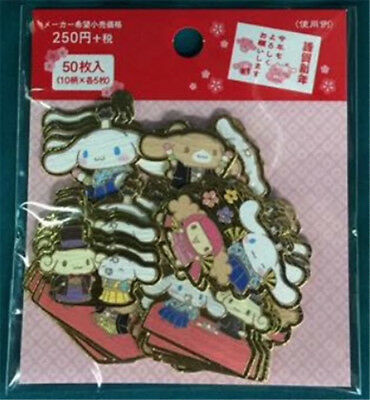 Sanrio Cinnamoroll Golden Border Stickers Set Sack Pack 50 pcs Spring Festival
