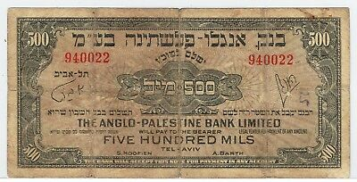 Israel Anglo Palestine Bank 500 Mils ND(1948-51), P.14_F-