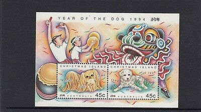 CHRISTMAS IS  1994  Year of the  DOG   MINISHEET MNH