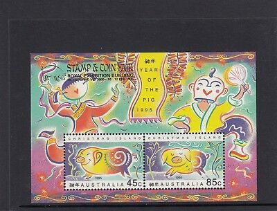 CHRISTMAS IS  1995  Year of the  PIG MINISHEET MNH . Overprinted Stamp & Coin Ex