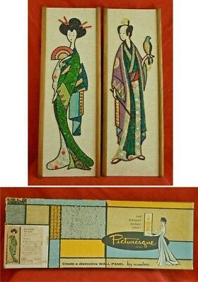 Vintage 50s Mid Century Mod NIB Japan Mosaic Collages Painting Pair Wall Panel