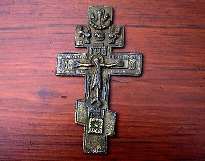 Large Old Medieval Middle Ages Bronze Cross Artifact From Excavation In Estonia