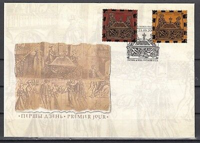 Belarus, Scott cat. 569 A-B. Chess issue on a First day cover.