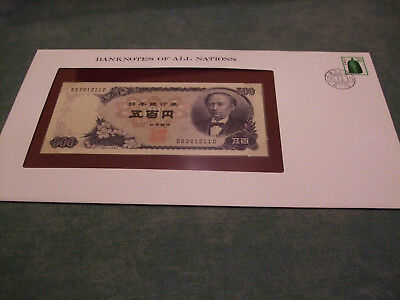 Banknotes of all Nations Japan 500 Yen 1969 P.95b - Banknotenbrief
