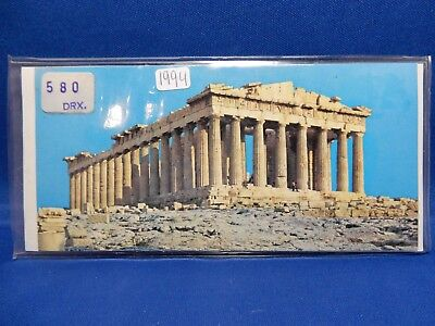 1973 Coins of the Greek Republican State 8-Coin Set