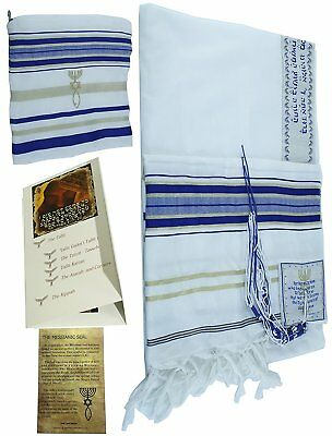 New Covenant Prayer Shawl Tallit English/Hebrew with Matching Case - Small Royal