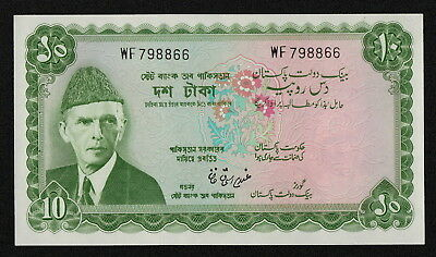 PAKISTAN (P21a) 10 Rupees ND(1972) aUNC+